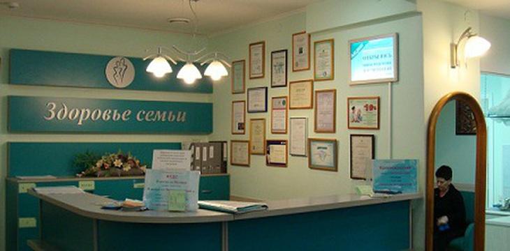 6 городская клиническая больница архангельск