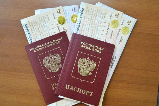 Авиабилеты для пенсионеров в крыму